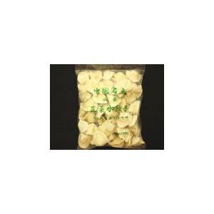 ニラ水餃子 1キロ約50個入り【クール便】