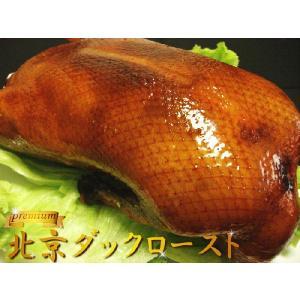 1羽丸ごとローストにした高級北京ダックに包む餅皮(カオヤーピン)を たっぷりと30枚!つけダレの甜麺...
