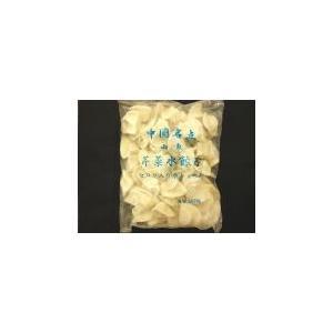 セロリ水餃子 1キロ約50個入り【クール便】
