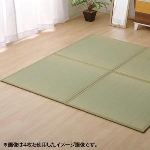 純国産 い草 ユニット畳 『かるピタ』 グリーン 約82×82cm 1枚 8905109    約8...