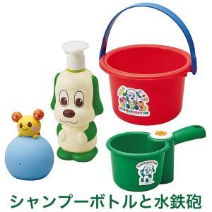 お風呂おもちゃ4点セット:ワンワンのシャンプーボトル、うーたんの水鉄砲でおふろで一緒に楽しくあそぼう...