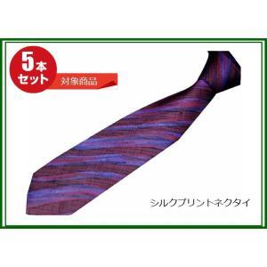 ネクタイ  シルクネクタイ バーガンディ系ベース 総柄 シルクネクタイ 5本セット対象商品|y-cravat-ueda