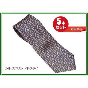 ネクタイ  シルクネクタイ グレーベース 小紋 シルクネクタイ 5本セット対象商品|y-cravat-ueda