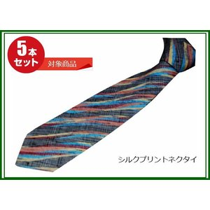 ネクタイ  シルクネクタイ ブラック系ベース 総柄 5本セット対象商品|y-cravat-ueda