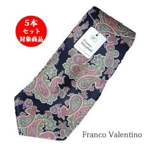 ネクタイ  シルクネクタイ  ブランドネクタイ 紺ベース ペーズリ(大) 5本セット対象商品|y-cravat-ueda