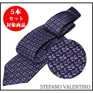 ネクタイ  シルクネクタイ  ステファノ バレンティノ ブランドネクタイ 濃紺ベース 小紋柄 5本セット対象商品|y-cravat-ueda