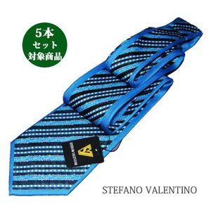 ネクタイ ステファノ バレンティノ   シルク ブランドネクタイ額縁 パネル ブラックベース×水色 柄ストライプ 5本セット対象商品|y-cravat-ueda