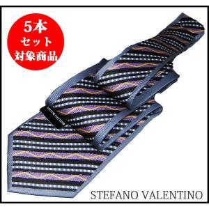ステファノ バレンティノ   シルク ブランドネクタイ 額縁 パネル グレー系 柄ストライプ 5本セット対象商品|y-cravat-ueda