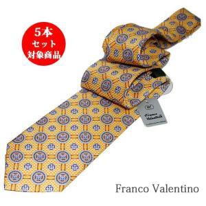 ネクタイ 1本1800円 シルクネクタイ  フランコバレンティノ ブランドネクタイ やまぶき イエロー系 小紋柄|y-cravat-ueda