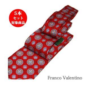 ネクタイ 1本1800円 シルクネクタイ  フランコバレンティノ ブランドネクタイ アカ レッド系 小紋柄 小紋柄|y-cravat-ueda