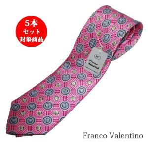ネクタイ 1本1800円 シルクネクタイ  フランコバレンティノ ブランドネクタイ ピンク系 小紋柄|y-cravat-ueda