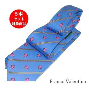 ネクタイ 1本1800円 シルクネクタイ  フランコバレンティノ ブランドネクタイ アオ系 ストライプ ユリ柄|y-cravat-ueda