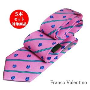 ネクタイ 1本1800円 シルクネクタイ  フランコバレンティノ ブランドネクタイ ピンク系 ストライプ ユリ柄|y-cravat-ueda