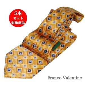 ネクタイ 1本1800円 シルクネクタイ  フランコバレンティノ ブランドネクタイ オレンジ 小紋柄|y-cravat-ueda