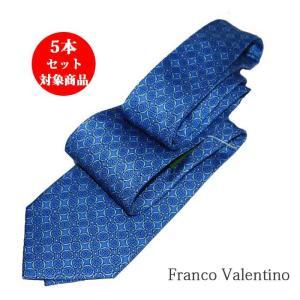 ネクタイ 1本1800円 シルクネクタイ  フランコバレンティノ ブランドネクタイ アオ 小紋柄|y-cravat-ueda