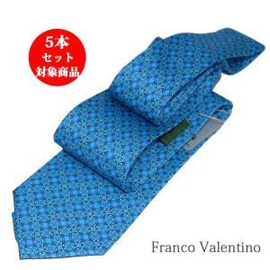 ネクタイ 1本1800円 シルクネクタイ  フランコバレンティノ ブランドネクタイ 水色 ブルー系 小紋柄|y-cravat-ueda