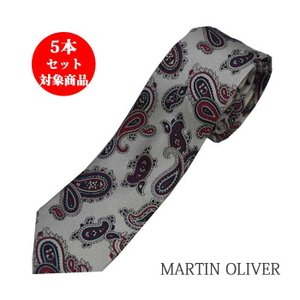 1本1800円 おしゃれ MARTIN OLIVER チャコール 小紋  お買い得シルク ブランドネクタイ|y-cravat-ueda