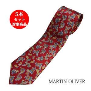 1本1800円 おしゃれ MARTIN OLIVER アカ ペーズリ  お買い得シルク ブランドネクタイ|y-cravat-ueda