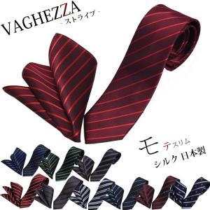 ネクタイ ナロータイ チーフセット 国産 シルク100% 60種類から選べるナローネクタイ チーフセット レビューで|y-cravat-ueda