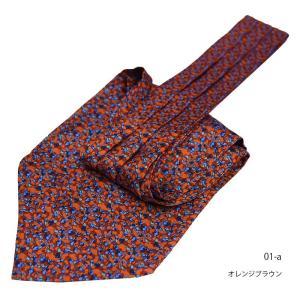 流行中のプリント柄アスコットタイ ネクタイ DAVINCI ダヴィンチ  シルク100% 商品ページ計50種類から選べる|y-cravat-ueda|02