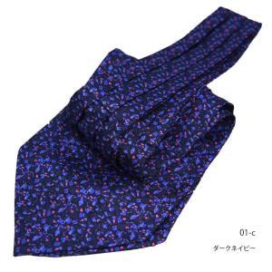 流行中のプリント柄アスコットタイ ネクタイ DAVINCI ダヴィンチ  シルク100% 商品ページ計50種類から選べる|y-cravat-ueda|04