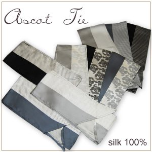 アスコット ネクタイ  カジュアル、フォーマルにも  ユニセックスなデザイン シルクアスコットタイ|y-cravat-ueda