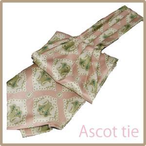 アスコット シルク 日本製 ピンクベージュベース 大柄 プレゼント 父の日|y-cravat-ueda