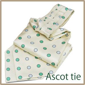 アスコット シルク 日本製 オフホワイトベース ツートンドット プレゼント 父の日|y-cravat-ueda