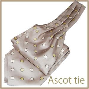 アスコット シルク 日本製 マロンベース ツートンドット|y-cravat-ueda