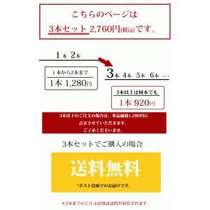 ネクタイ セット ビジネスネクタイが自由に選べる5本3200円|y-cravat-ueda|02