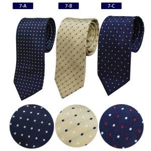 ネクタイ セット ビジネスネクタイが自由に選べる5本3200円|y-cravat-ueda|11