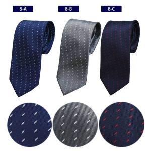 ネクタイ セット ビジネスネクタイが自由に選べる5本3200円|y-cravat-ueda|12