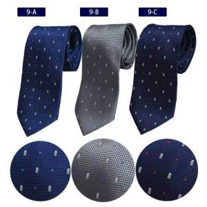 ネクタイ セット ビジネスネクタイが自由に選べる5本3200円|y-cravat-ueda|13