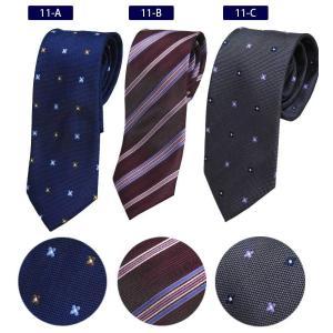 ネクタイ セット ビジネスネクタイが自由に選べる5本3200円|y-cravat-ueda|15