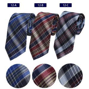ネクタイ セット ビジネスネクタイが自由に選べる5本3200円|y-cravat-ueda|16