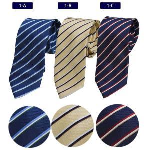 ネクタイ セット ビジネスネクタイが自由に選べる5本3200円|y-cravat-ueda|05