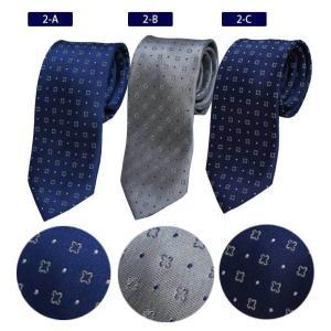 ネクタイ セット ビジネスネクタイが自由に選べる5本3200円|y-cravat-ueda|06