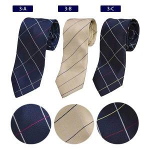 ネクタイ セット ビジネスネクタイが自由に選べる5本3200円|y-cravat-ueda|07