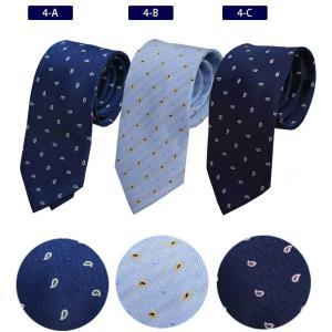 ネクタイ セット ビジネスネクタイが自由に選べる5本3200円|y-cravat-ueda|08