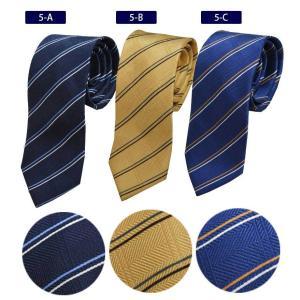 ネクタイ セット ビジネスネクタイが自由に選べる5本3200円|y-cravat-ueda|09