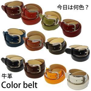 ベルト 本革 12色から選べる 牛革ベルト カラーベルト メンズ 父の日にも|y-cravat-ueda