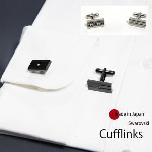 カフス カフスボタン 結婚式 メンズ ゴールド シルバー ブラック スワロフスキー カフリンクス おしゃれ 日本製 クリア 真鍮 ピンク プレゼント|y-cravat-ueda