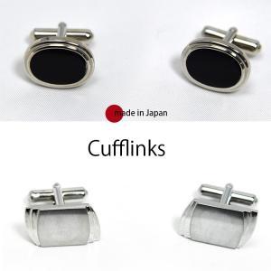 カフス カフスボタン 結婚式 メンズ シルバー ブラック カフリンクス おしゃれ 日本製 大人 ゆうパケット送料無料 ギフト プレゼント クリスマス|y-cravat-ueda