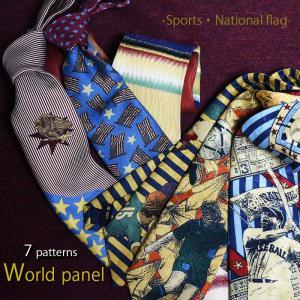 ネクタイ おしゃれ シルク100% 国旗 スター アメリカ ラグビー 野球 サッカー レンガ ゴールド 赤 ブルー グレー 日本製 高級 プレゼント|y-cravat-ueda