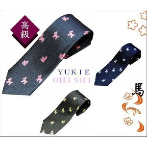 当店オリジナルブランド 国産 西陣織 由樹衣(YUKIE) ネクタイ 犬 小紋柄 グレー ダークカーキ 濃紺 シルク ビジネス 和柄 モチーフ|y-cravat-ueda