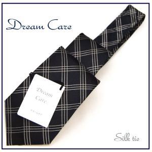 ネクタイ ビジネス ネクタイ シルク チェック ダークネイビーベース 環境に優しいドリームケア|y-cravat-ueda