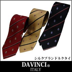 ネクタイ おしゃれ DAVINCI ダヴィンチ クレスト ストライプ エンジベース メンズ ビジネス 父の日|y-cravat-ueda