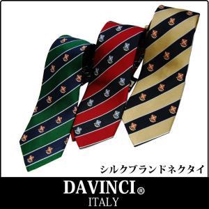 ネクタイ DAVINCI ダヴィンチ クレスト ストライプ グレーXクロベース ビジネスネクタイ メンズ おしゃれ 父の日|y-cravat-ueda