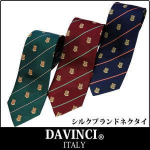 ネクタイ DAVINCI ダヴィンチ クレスト ストライプ カラシX濃紺ベース ビジネスネクタイ メンズ おしゃれ 父の日|y-cravat-ueda