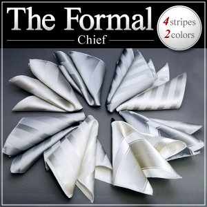 フォーマルチーフ シルバー系 ポケットチーフ 選べる4柄 人気のストライプ|y-cravat-ueda